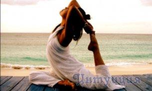 Йога и её разновидности.