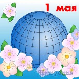 Народный календарь.Весна.Апрель.
