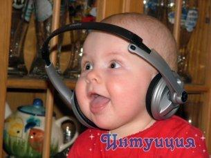 Музыкотерапия: мамам на заметку!