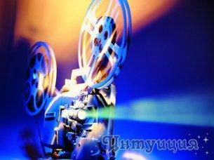 Фильмы, которые стоит смотреть!