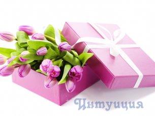 Подарок для любимой на 8 Марта. Советы от астролога.