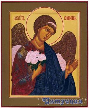 Воскресенье - день Архангела Варахаиила.